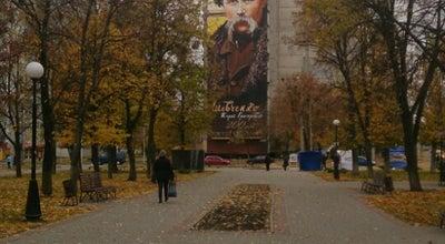 Photo of Park Жасмiновий бульвар / Zhasminovyy Boulevard at Бул. Жасміновий, Харків 61096, Ukraine
