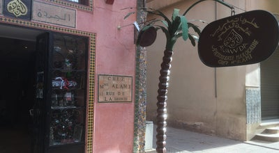 Photo of Bakery Patisserie Al Jawda - Mme Alami at Morocco