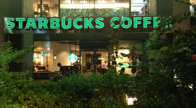 Photo of Coffee Shop Starbucks Coffee 谷町筋NSビル店 at 中央区谷町2-2-22, 大阪市 540-0012, Japan