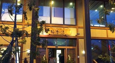 Photo of Spa 天然温泉 極楽湯 青森店 at 東大野2丁目4-21, 青森市 030-0847, Japan