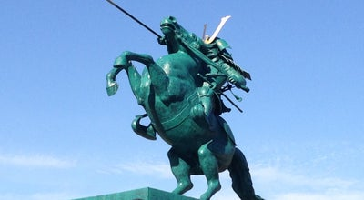 Photo of Historic Site 霞城公園 (山形城跡) at 霞城町3, 山形市, Japan