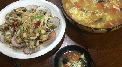 Photo of Chinese Restaurant 大清花饺子 at China