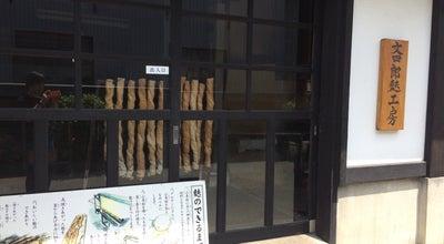Photo of Japanese Restaurant 文四郎麸 at 六田2-2-20, 東根市 999-3709, Japan