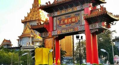 Photo of Monument / Landmark ซุ้มประตูเฉลิมพระเกียรติ ๖ รอบพระชนมพรรษา (Royal Jubilee Gate) at Yaowarat Rd., Samphanthawong 10100, Thailand