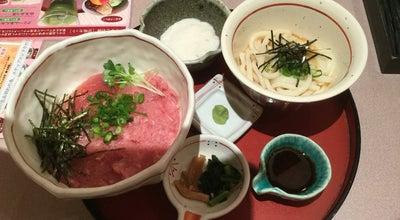 Photo of Japanese Restaurant かかし 新居浜店 at 前田町8-8, 新居浜市 792-0007, Japan
