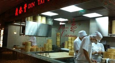 Photo of Dumpling Restaurant Din Tai Fung 鼎泰豐 at Level 4, Wisma Atria, Singapore 238877, Singapore