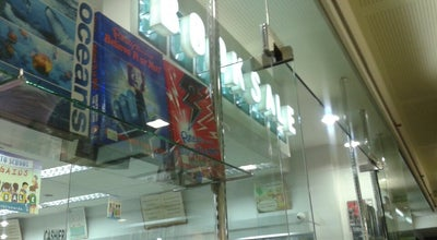 Photo of Bookstore Booksale at 2nd Flr, City Center, Sm City North Edsa Complex, Quezon City 1105, Philippines