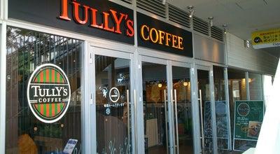 Photo of Cafe タリーズコーヒー イーサイト籠原店 at 新堀713, 熊谷市 360-0841, Japan