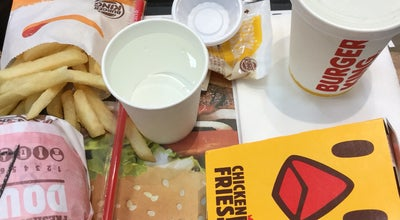 Photo of Fast Food Restaurant Burger King at 今浜町2620-5, 守山市 524-0101, Japan