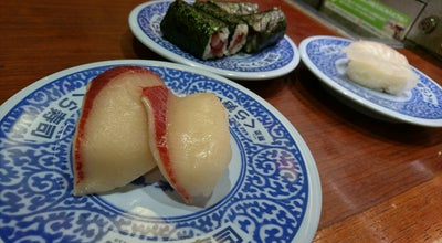 Photo of Sushi Restaurant くら寿司 寝屋川打上店 at 打上中町10-3, 寝屋川市, Japan