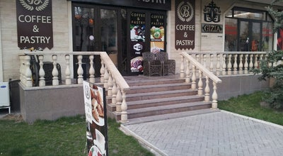 Photo of Coffee Shop Bellagio Coffee and Pastry at 9, Erkindik Blvd., Bishkek 720000, Kyrgyzstan