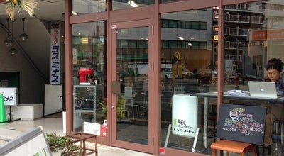 Photo of Coffee Shop REC COFFEE 薬院駅前店 at 中央区白金1-1-26, Fukuoka 810-0012, Japan