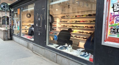 Photo of Shoe Store Six Feet Down Sneaker Store at Regeringsgatan 77, Stockholm 111 39, Sweden