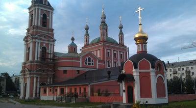 Photo of Historic Site Николо - Ямской Храм at Улица Циолковского, 8, Рязань, Russia