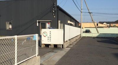 Photo of Japanese Restaurant 松研 守山店 at 金森町630, 守山市 524-0045, Japan