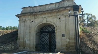 Photo of Historic Site Очаковские ворота at Ukraine
