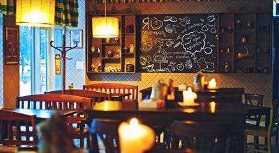 Photo of Cafe Буфет по-домашньому at Вул. Ярослава Мудрого, 1, Біла Церква 09100, Ukraine
