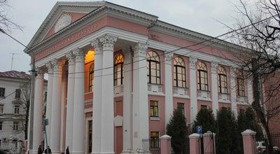 Photo of Library Библиотека им. А. М. Горького at Свободный Пер., 28, Тверь, Russia