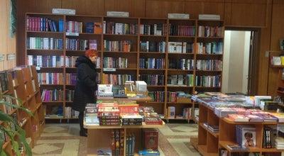 Photo of Bookstore Дом Книги at Островского, Геленджик 353470, Russia