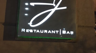 Photo of Pizza Place J Restaurant/Bar at 297 Washington St, Hartford, CT 06106, United States