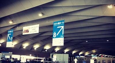 Photo of Pier 横浜港大さん橋 国際客船ターミナル (Osanbashi Yokohama International Passenger Terminal) at 中区海岸通1-1-4, 横浜市 231-0002, Japan