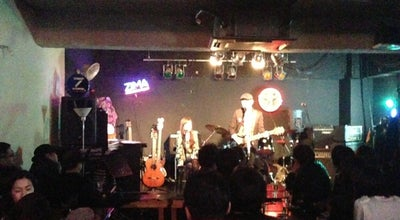 Photo of Jazz Club music house CANTALOOPⅡ at 都町3丁目2-30, 大分市 870-0034, Japan