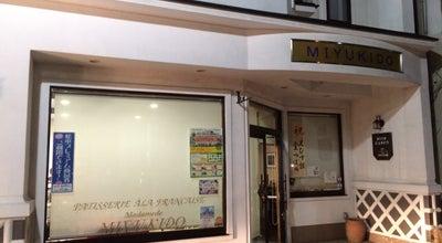 Photo of Tea Room 菓子工房ミユキドウ at 中央2-4-10, 松本市 390-0811, Japan