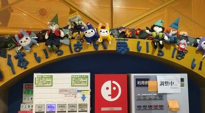 Photo of Playground 浜松こども館 Hamamatsu Kodomokan at 鍛冶町100-1, 浜松市中区, Japan