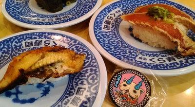 Photo of Sushi Restaurant くら寿司 加古川平岡店 at 平岡町中野776-1, 加古川市 675-0113, Japan