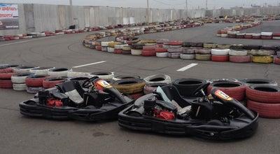 Photo of Go Kart Track Картинг (7й км) at 7 Км, Одесса, Ukraine
