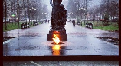 Photo of Monument / Landmark Вечный огонь at Свято-троицкий Бул., Белгород, Russia