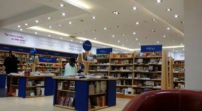 Photo of Bookstore THAT ALSALASIL at Avenues, Kuwait, Kuwait