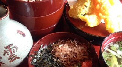 Photo of Tea Room 八雲庵 別館 at Japan