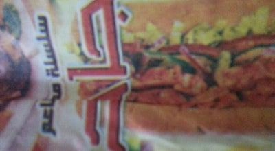 Photo of Fast Food Restaurant Gad | جاد at Mahatet El Raml, Alexandria, Egypt