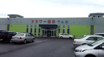 Photo of Spa フラワー温泉 やえだ at 造道1-9-10, 青森市 030-0911, Japan