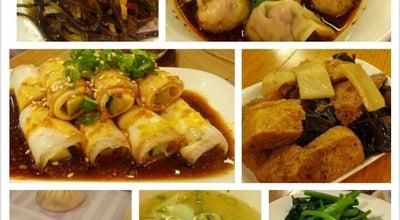 Photo of Dumpling Restaurant Din Tai Fung 鼎泰豐 at #b1-08, Raffles City Shopping Centre, Singapore 179103, Singapore