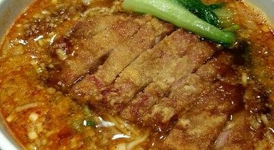 Photo of Food 亜寿加 at 桜丘町2-11, 渋谷区 150-0031, Japan