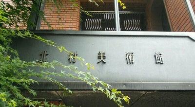 Photo of Art Museum 北村美術館 at 梶井町448, Kamigyō 602-0841, Japan