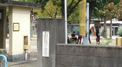 Photo of Park 小川児童公園 at 上京区上小川町, 京都市, Japan
