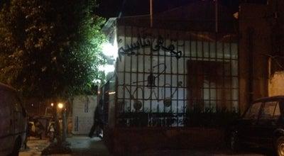 Photo of Beer Garden cafe squadra at Cite Ettahrir, tunis 2042, Tunisia