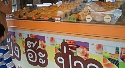 Photo of Bakery ปัง อ๊ะ ป่าว at Thailand