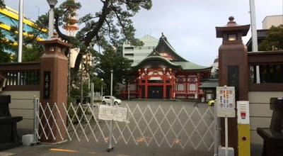 Photo of Temple 蓮華寺 at Japan