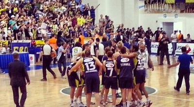 Photo of Basketball Court Ülker Sports Arena Küçük Salon at Fenerbahçe Uluslararası Spor Kompleksi, Istanbul 34746, Turkey