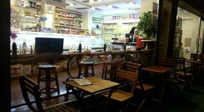 Photo of Breakfast Spot TUPİ at Pirimehmet Paşa Mahallesi, Silivri 34570, Turkey