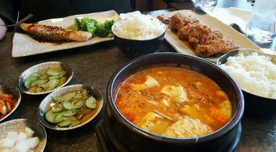 Photo of Asian Restaurant Cafe Orient 33 at 4829 N Kedzie Ave, Chicago, IL 60625, United States