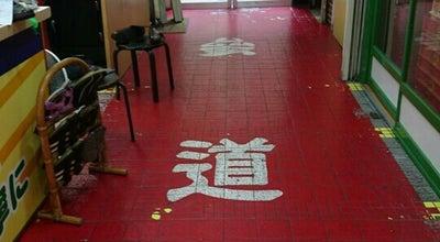 Photo of Temple 豊川稲荷横須賀別院(豊川山 徳寿院) at 大滝町2-27, 横須賀市 238-0008, Japan