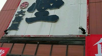 Photo of Sushi Restaurant がってん食堂 大島屋 朝霞店 at 朝志ケ丘1-3-17, 朝霞市, Japan