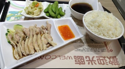 Photo of Airport Food Court 新東陽美食廣場 Hsin Tung Yang Taste Of Taiwan at 台灣桃園機場第一航廈b1, Dayuan Township 337, Taiwan