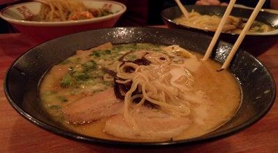Photo of Food Ramen Kazama at 3400 Nicollet Ave, Minneapolis, MN 55408, United States