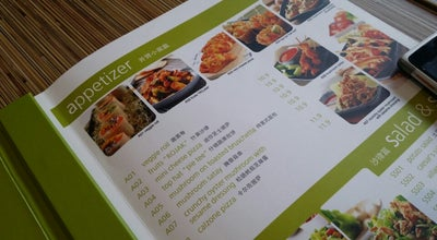 Photo of Vegetarian / Vegan Restaurant Beyond Veggie at Block F-0-4&5, Ground, Kota Kinabalu? 88300, Malaysia